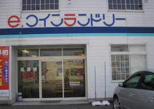 e-ランドリー コインランドリー店舗 エレクトロラックス