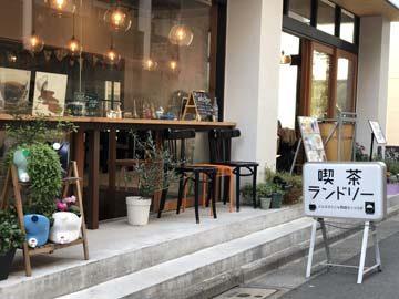 日本テレビ「news every.」のランドリーカフェ特集にて『喫茶ランドリー』様が紹介されました